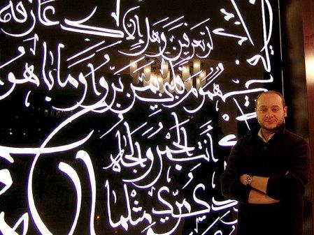 Hussein Azaat Calligraphy at Landmark Hotel Amman