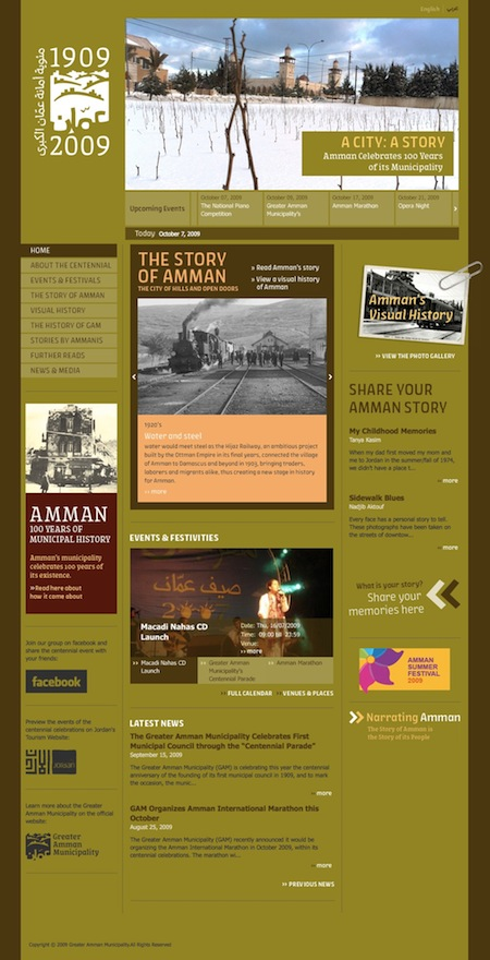 Homepage of the Centennial website